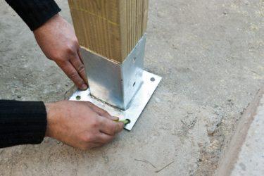 Чем закрепить бетон гавр бетон