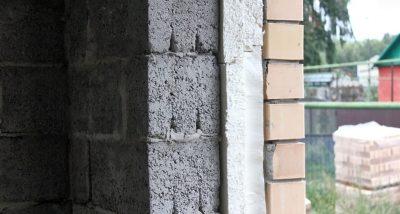 Дешевый дом из керамзитобетона бетон леруа мерлен купить
