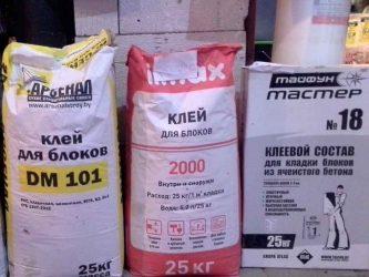 Клей для кладки блоков из ячеистого бетона