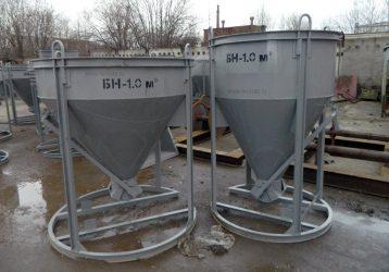 Емкость для хранения бетонной смеси куплю раствор бетона в челябинске