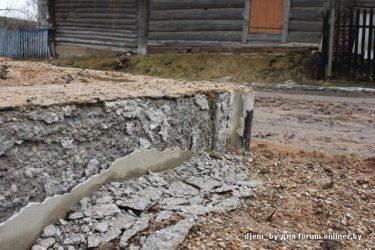 Если крошится бетон разрушители бетонов
