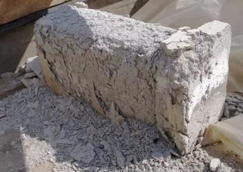 Бетон раскрошился алматы бетон завод