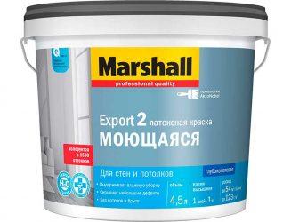 Купить водоэмульсионная краска для наружных работ по бетону подача бетонной смеси в бадьях