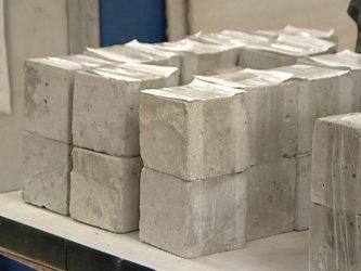 Бетон испытания кубиков миксер для бетона в аренду москва