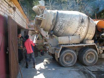 Бетон высота купить отходы бетона