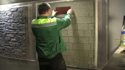 Флекс бетон это гравий для бетон м400