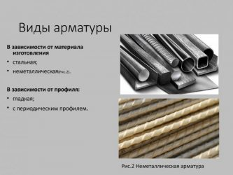 Из какой стали делают арматуру?