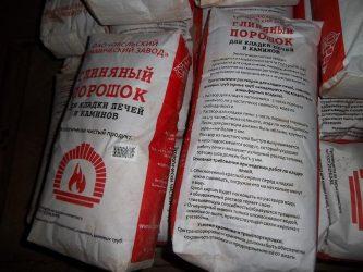 Цементный раствор для кладки камина сколько кг в м3 раствора цементного