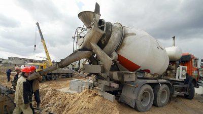 Бетон высота купить бетон краснокамск цена
